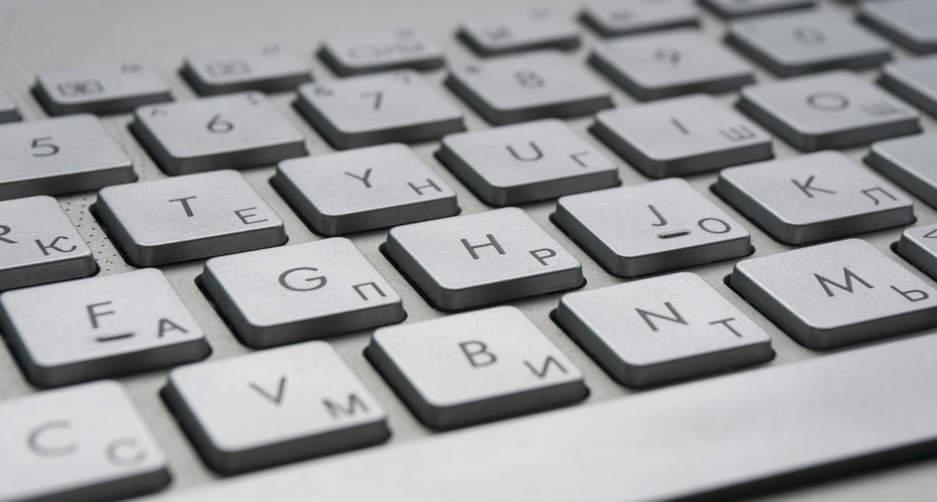 clavier ordinateur en gros plan